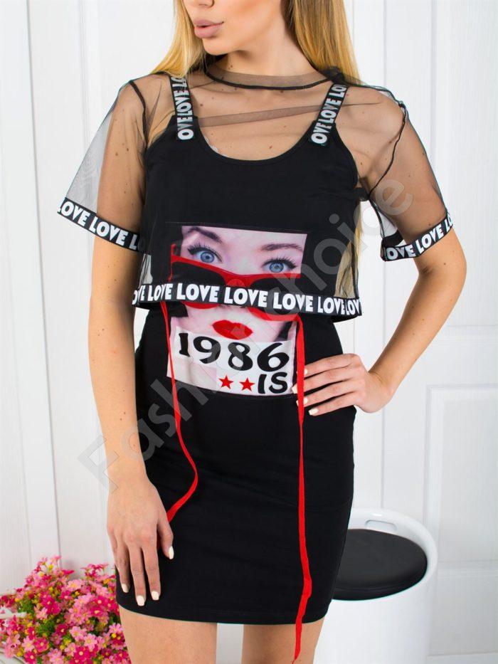 Къса дамска рокля с наметало от тюл в черно-код 1061-1
