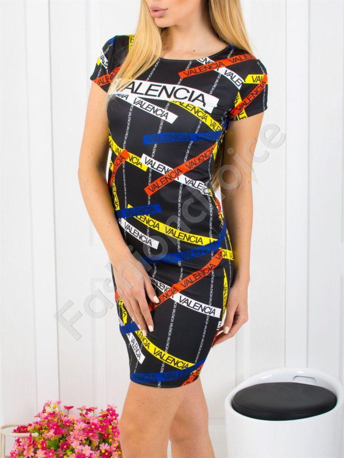 Дамска рокля Валенсия в черно-код 819-1