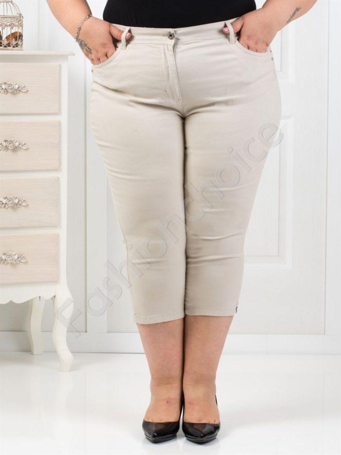 Чудесен тънък 7/8 панталон в елегантно бежово/52-60/-код 838-3