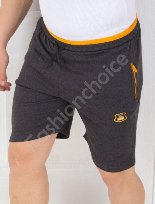 Мъжки панталонки с джобчета и надпис-код 845