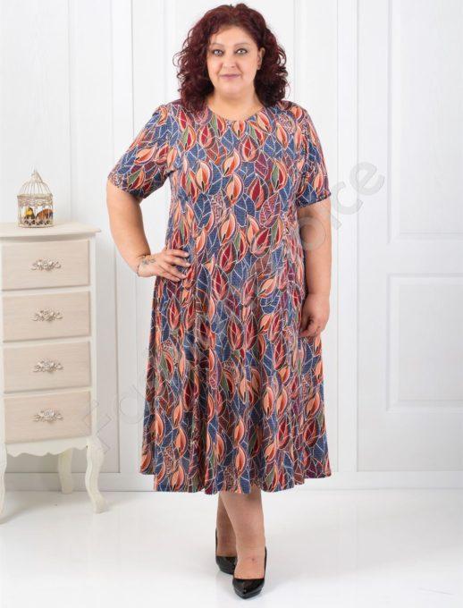 Дамска макси рокля в свежи цветове-код 507-6085-1