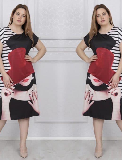 Чаровна дамска макси рокля в чудесен принт/2XL,3XL,4XL/-код 741-13