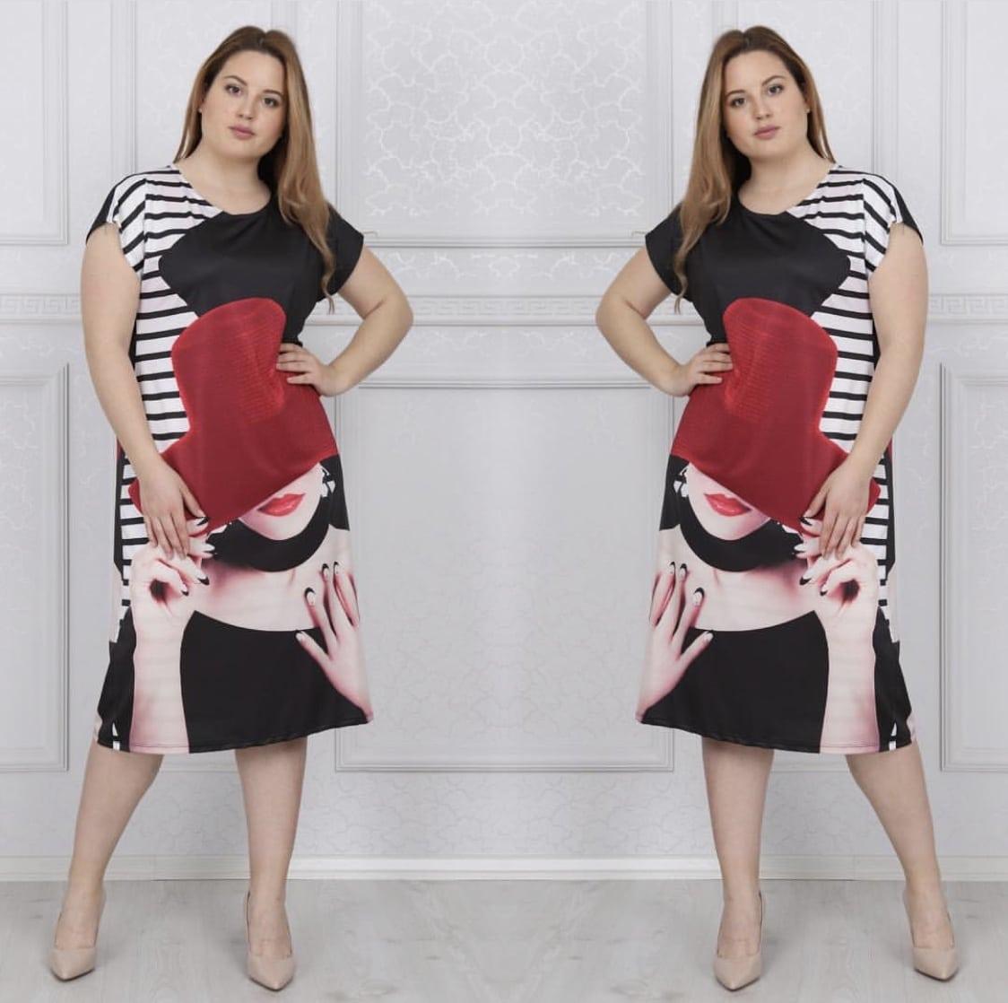 779533a57fc Чаровна дамска макси рокля в чудесен принт/2XL,3XL,4XL/-код 741-13