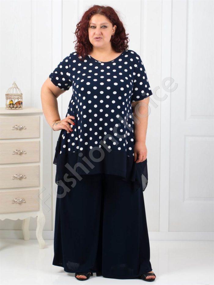 Стилен макси сет от две части с пола-панталон в синьо-код 545-1