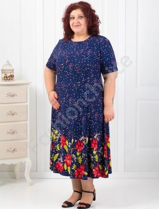 Красива макси рокля с бордюр от нежни цветя-код 085-1