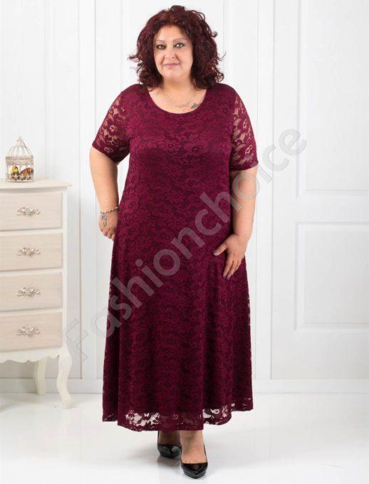 Разкошна дълга дантелена рокля в бордо/4XL,5XL/-код 2002