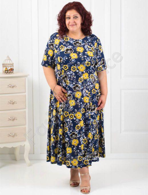 Разкроена макси рокля в летен цветен десен-код 6085-10