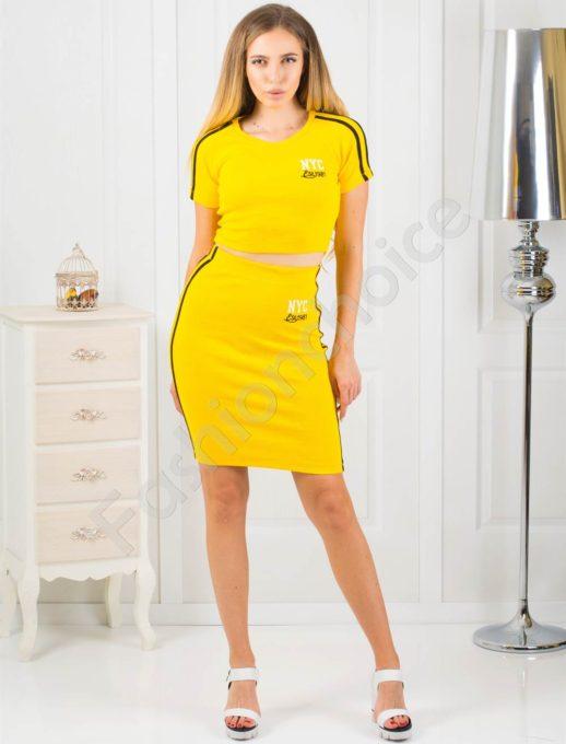 Дамски сет NYC от топ и пола в жълто-код 827-3