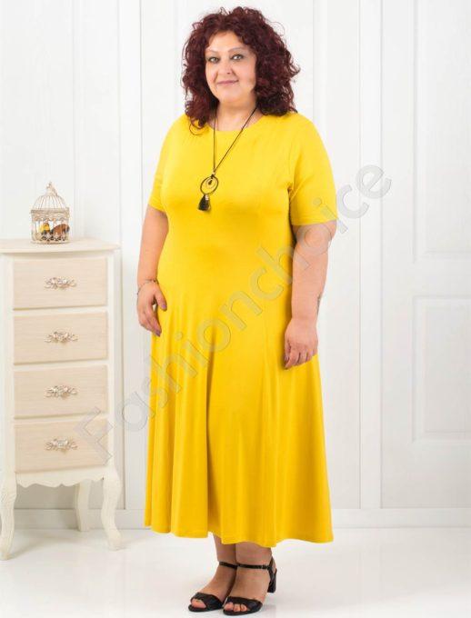 Дълга макси рокля в цвят горчица+подарък нежно бижу-код 60851