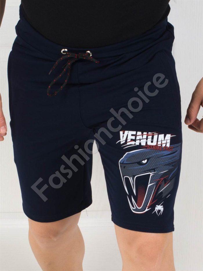 Мъжки панталонки VENUM в тъмносиньо