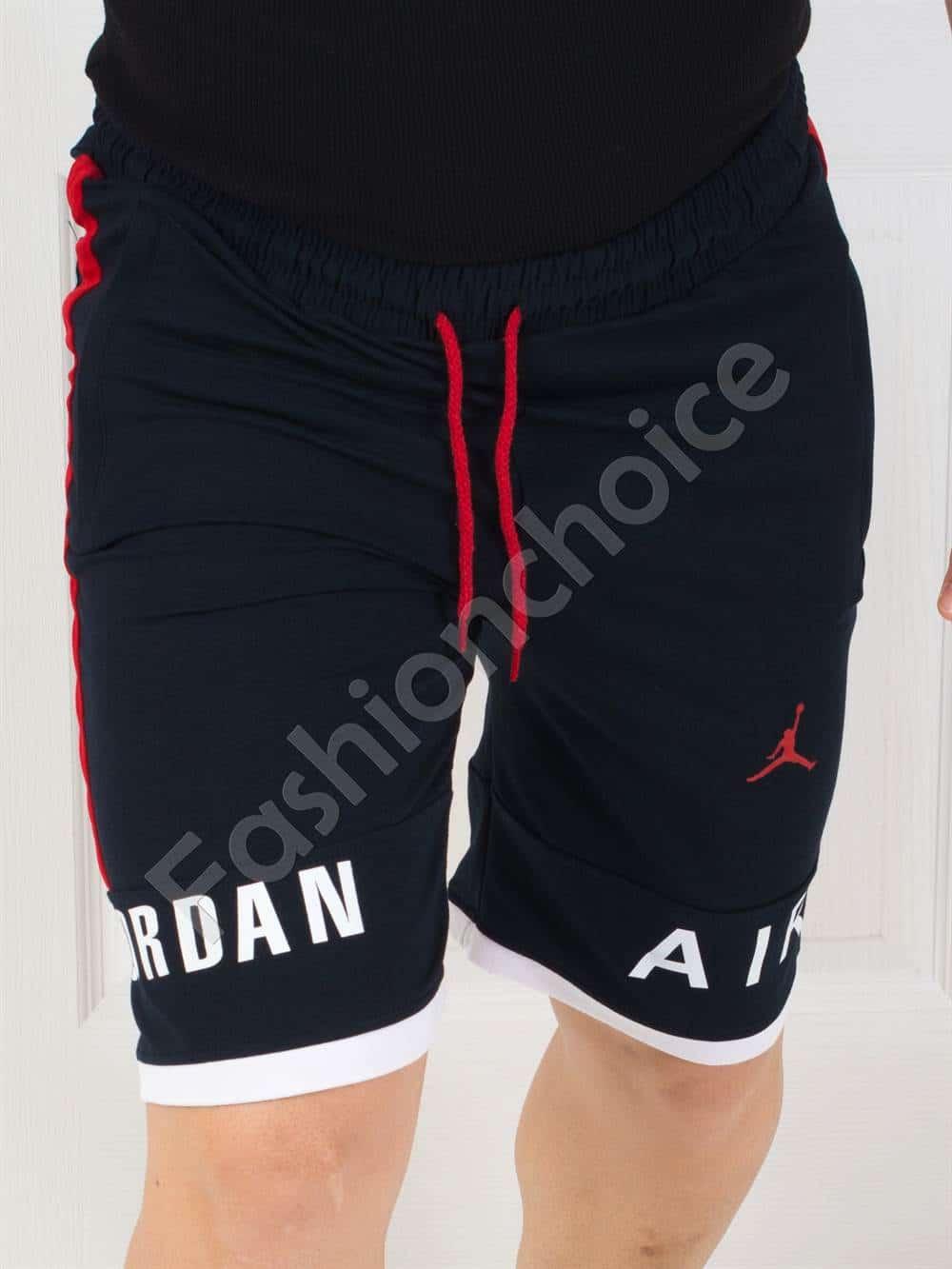 9f2b4ec1f75 Мъжки къси панталонки JORDAN в тъмносиньо-код 844-4