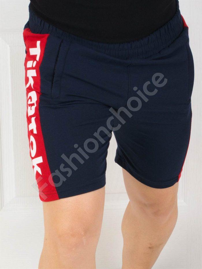 Мъжки панталонки със страничен кант и надписи-код 844-1