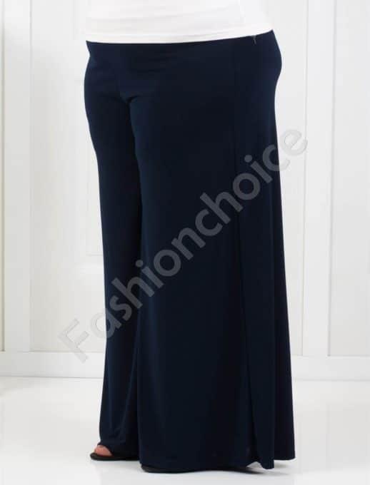 Дамска макси пола-панталон в тъмносиньо-код 538-1