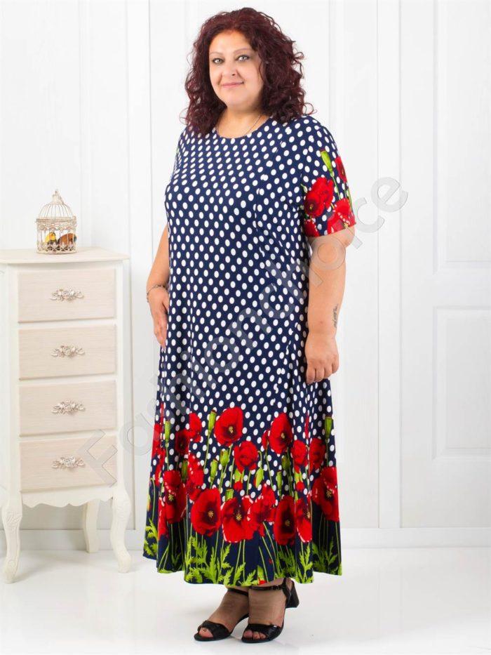 Дълга разкроена макси рокля в чудесен свеж десен-код 084-4