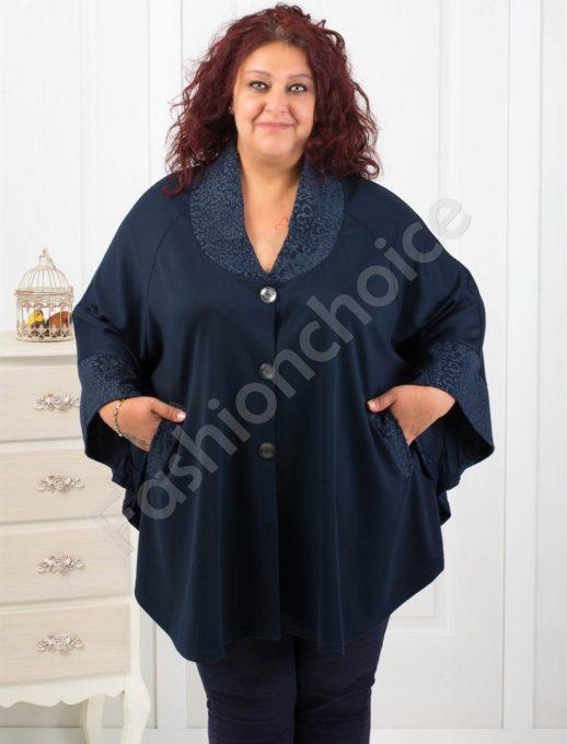 Макси дамска пелерина в тъмно синьо- Код 427