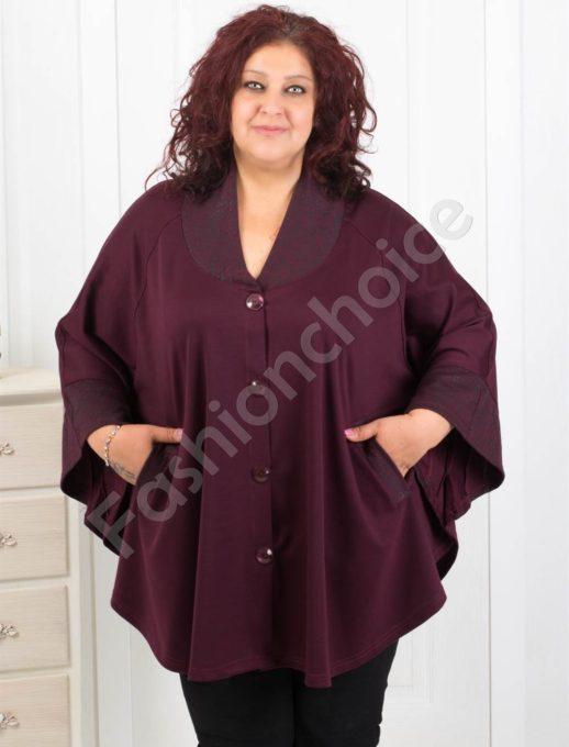 Макси дамска пелерина в цвят бордо- Код 427-1