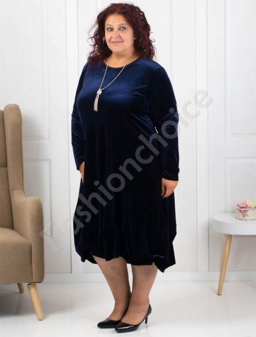 Шикозна макси рокля от плюш в синьо+подарък нежно бижу-код 278