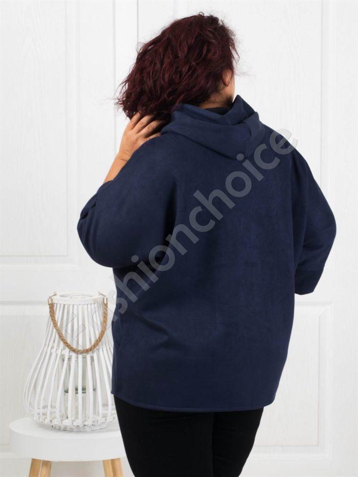 Сладко макси палтенце от набук в тъмно синьо-код 273-6