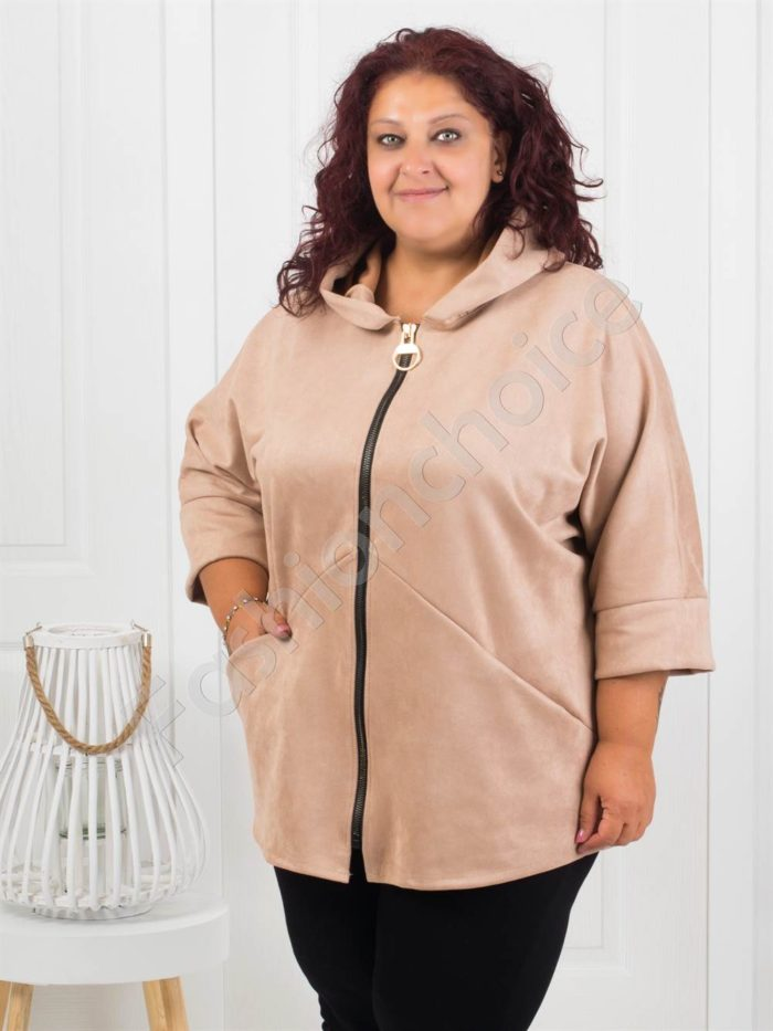 Сладко макси палтенце от набук в цвят пудра-код 273-5