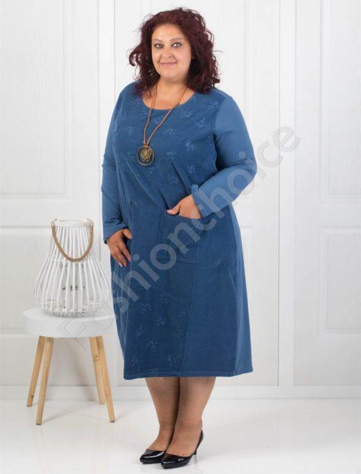 Стилна джинсова рокля в цвят парламент+подарък бижу-Код 287-2