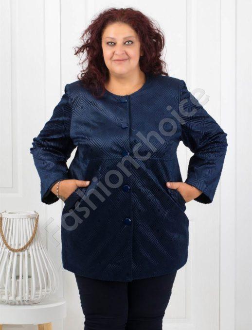 Елегантно дамско макси палтенце в тъмносиньо