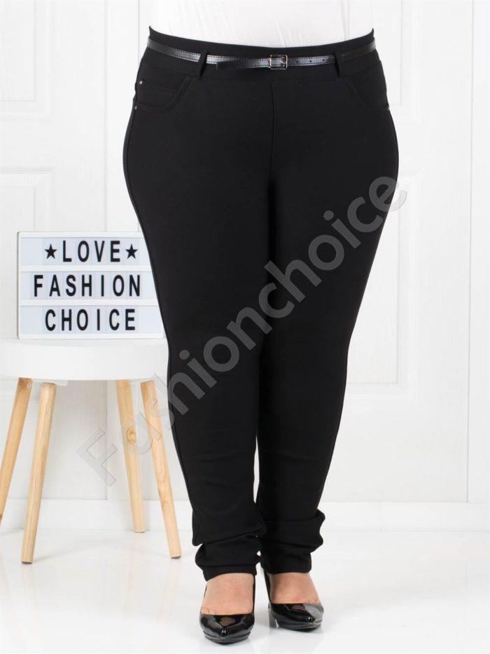 Плътен макси клин-панталон с коланче в черно-код 912