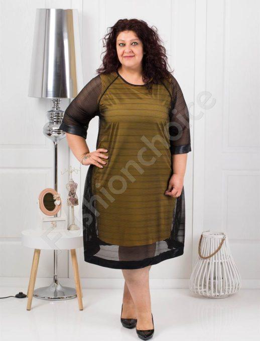 Шикозна макси рокля от две части в цвят горчица-код 1167