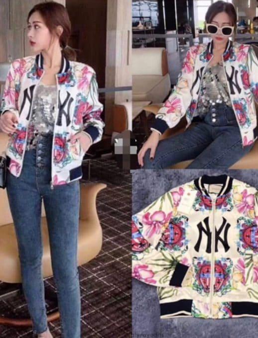 Цветно дамско якенце NY в цвят шампанско-код 1243