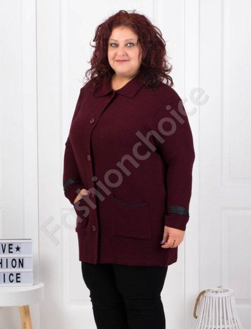 Топла макси жилетка в бордо с джобчета-код 2072-1