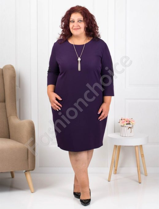 Елегантна макси рокля в лилаво с подарък бижу-код 3007-1