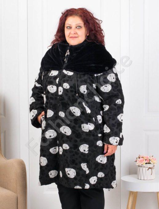 Уникално дамско палто с разкошна яка/56,58,60/
