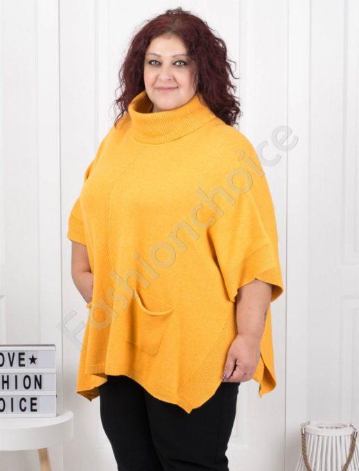 Красиво плетено пончо със свободна поло яка в жълто-Код 931-4