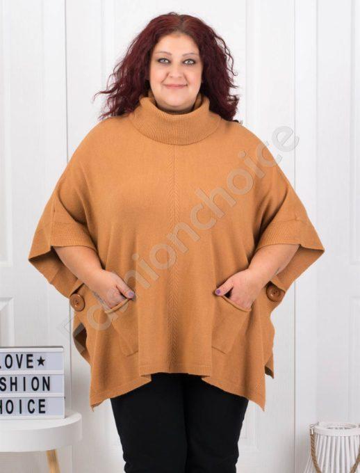 Красиво плетено пончо с поло яка в цвят камел-Код 931-7