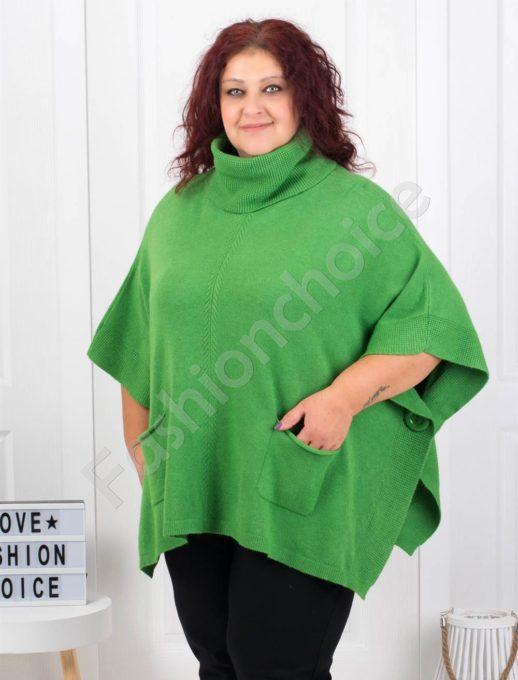Красиво плетено пончо със свободна поло яка в зелено-Код 931-1