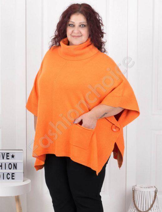 Красиво плетено пончо със свободна поло яка в оранжево-Код 931-2