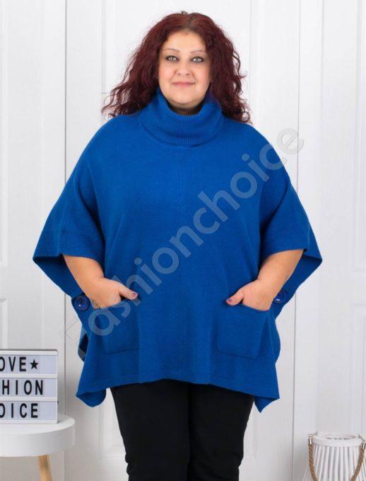 Красиво плетено пончо с поло яка в кралско синьо-Код 931-3