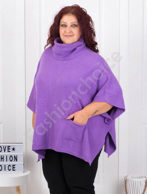 Красиво плетено пончо със свободна поло яка в лилаво-Код 931-5