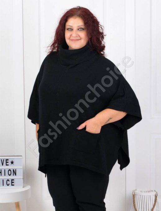 Красиво плетено пончо със свободна поло яка в черно-Код 931