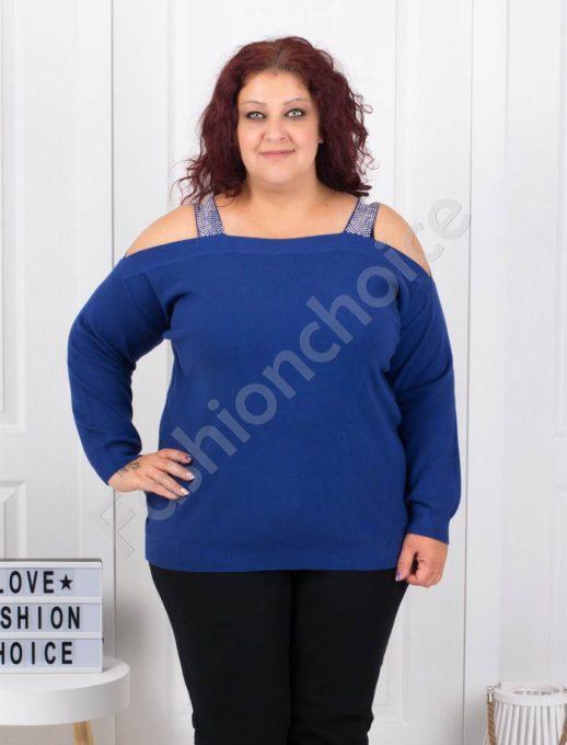 Плетена макси блуза с лодка деколте в кралско синьо-Код 5422-6