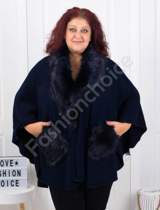 Пелерина за макси дами с мек еко косъм в синьо-код 6613