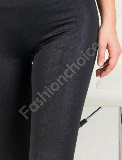 Модерен дамски клин със змийски десен-Код 2116