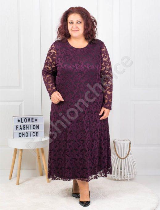 Изискана макси дантелена рокля в бордо-код 450-2