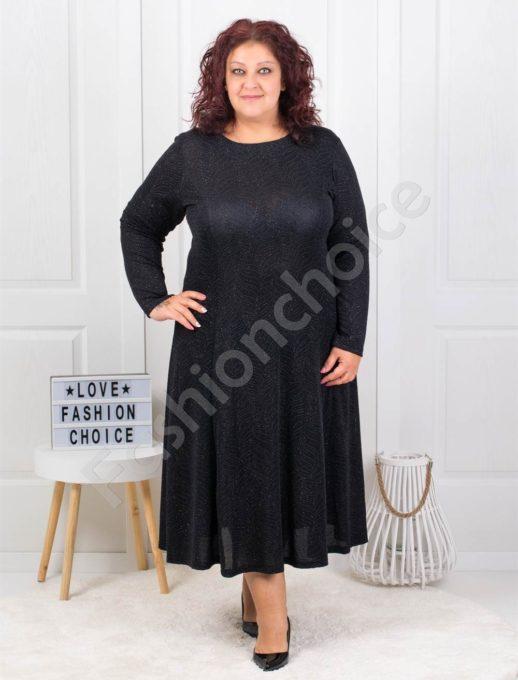 Официална макси рокля в черно с нежни камъчета-код 6085К