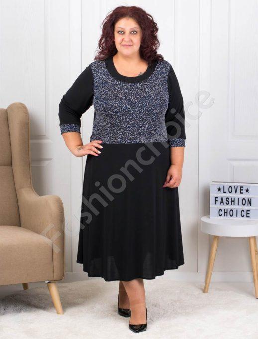 Чудесна макси рокля с блестяща синя платка-код 5126