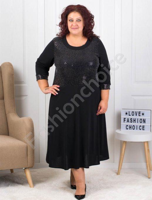 Чудесна макси рокля със сребърно-черна платка-код 5126-1