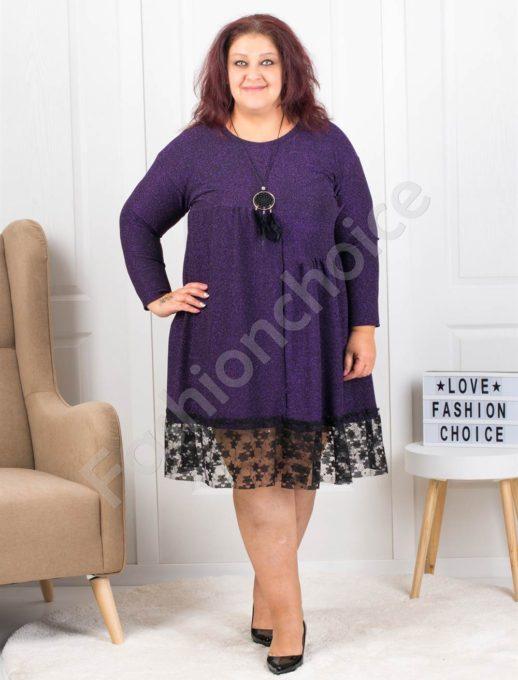 Празнична макси рокля в лилаво с подарък бижу-код 7201-3
