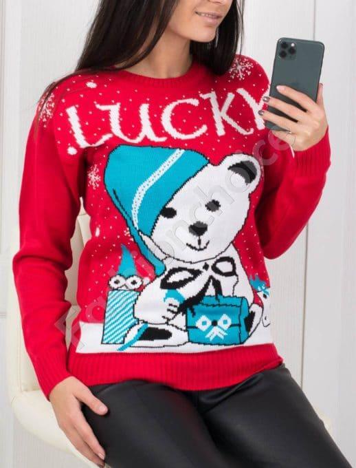 Щастливо коледно пуловерче в червено-код 500