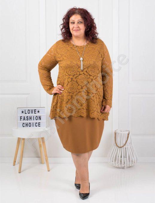 Макси рокля от дантела в цвят горчица с подарък бижу-код 308-3