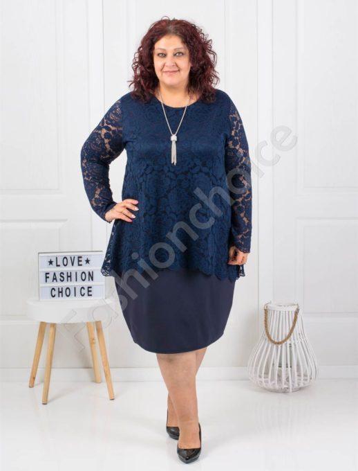Нежна макси рокля от дантела в синьо с подарък бижу-код 308-2