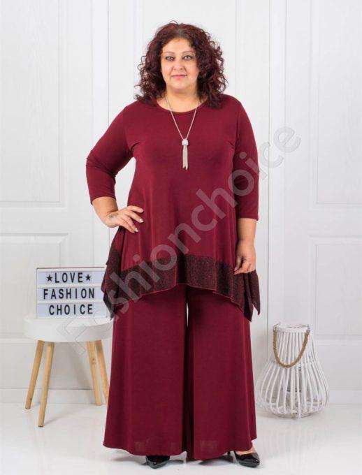 Елегантен макси сет с пола-панталон в бордо+подарък бижу Код 310